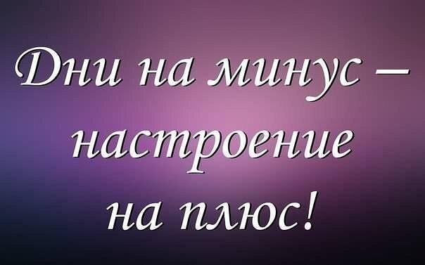 http://itd1.mycdn.me/image?id=852111135092&t=20&plc=WEB&tkn=*5u96lGxg2-ezT25u4Cj3Rd94BaA