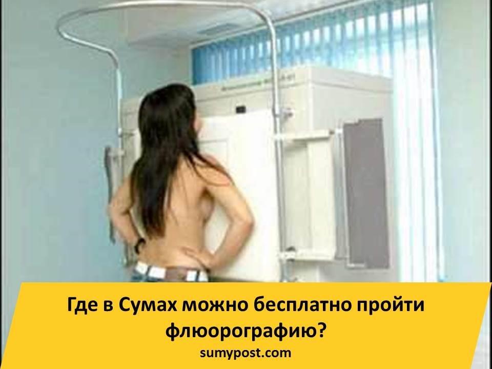 porno-krasnodara-skritaya-kamera