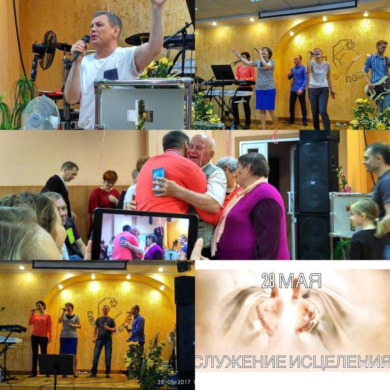 Христианский сайт знакомства пятидесятников