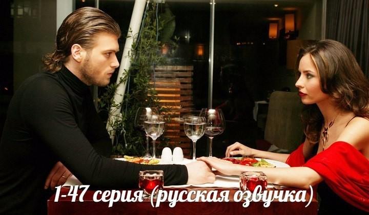 tvnovella.ru турецкий сериал серебро