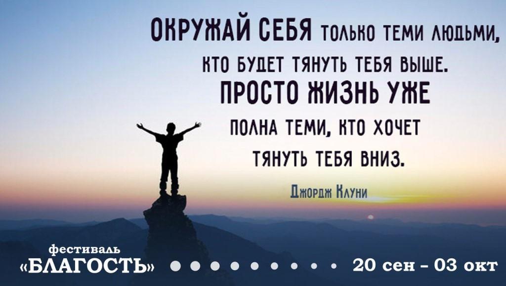 Proverbs and sayings (пословицы и поговорки).