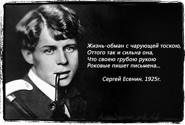 Был ли пушкин развратным злодеем