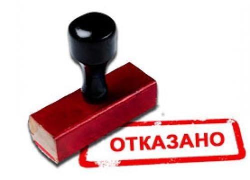 image?id=858107578447&t=20&plc=WEB&tkn=*QTQRoM0K1AhOgmJFh-ZkO7nZnF8