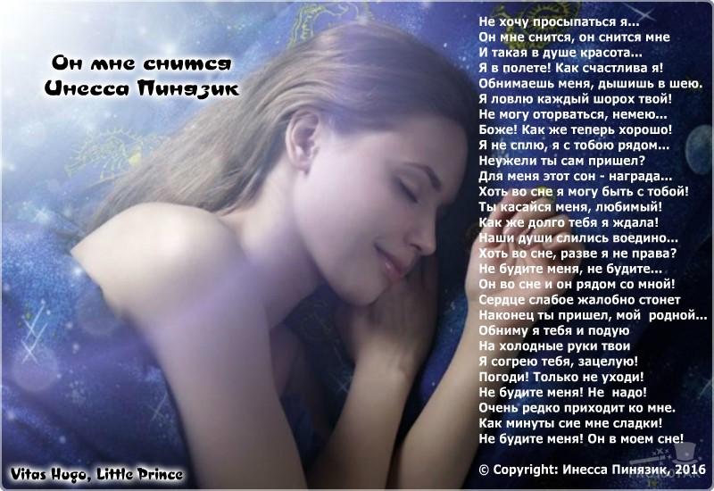 Уж не забудешь ты меня заботы все свои оставишь твоя душа мою маня влечёт.и а загс меня ты..