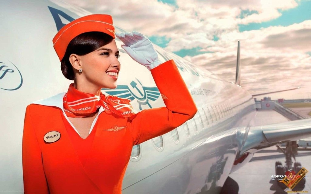 """my ambition to become air hostess Essay on """"ambition of my life"""" complete essay for class my ambition of life is to become a join army, air force or navy or become a."""