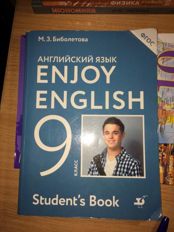 Английский Язык 9 Класс Биболетова Решебник Фгос
