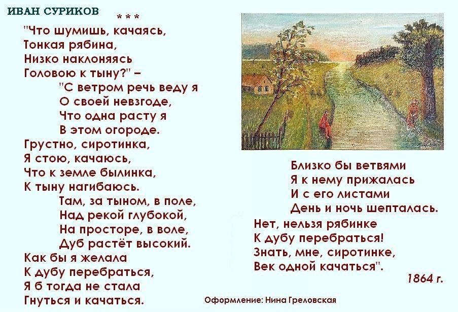 Немного отличался вариант, который я помню но текст написал замечательный поэт геннадий старков в октябре года.