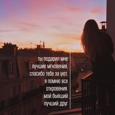 стихи я помню наше знакомство