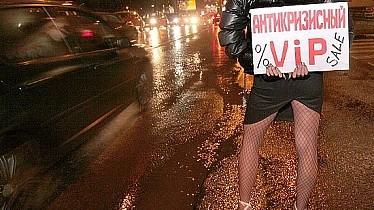Ответственность проститутки административная клиента