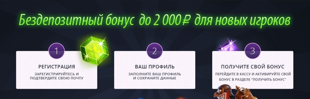 онлайн казино рокс отзывы