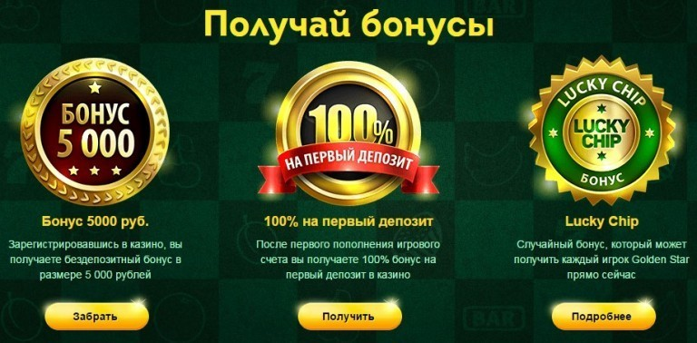 казино обезьянки играть бесплатно