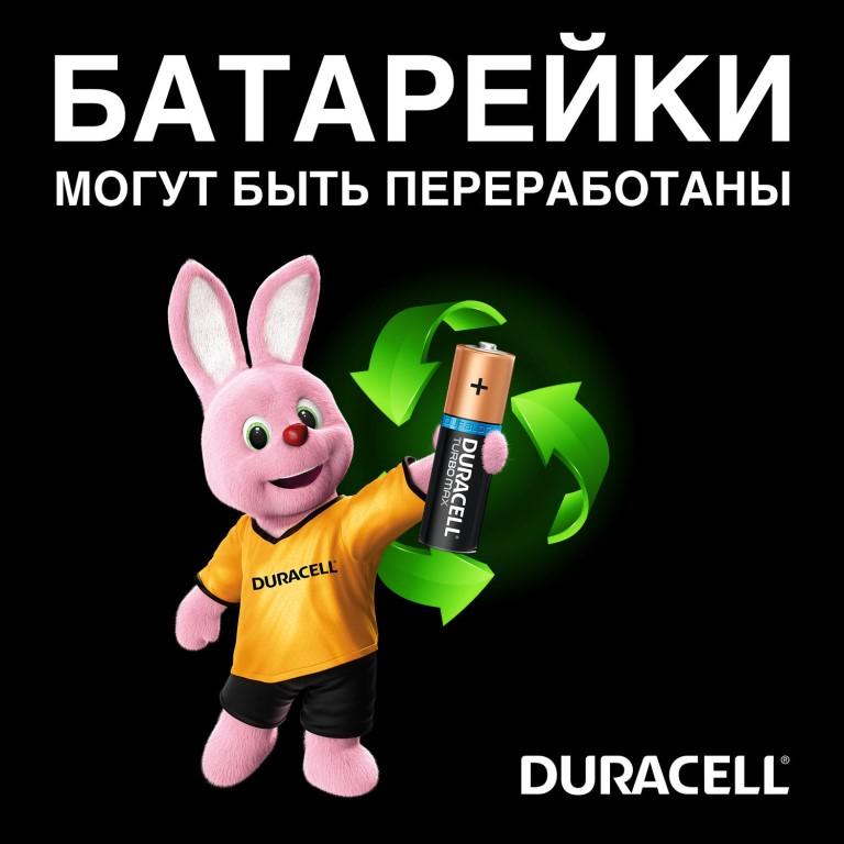 В Курске возле драмтеатра будут собирать батарейки