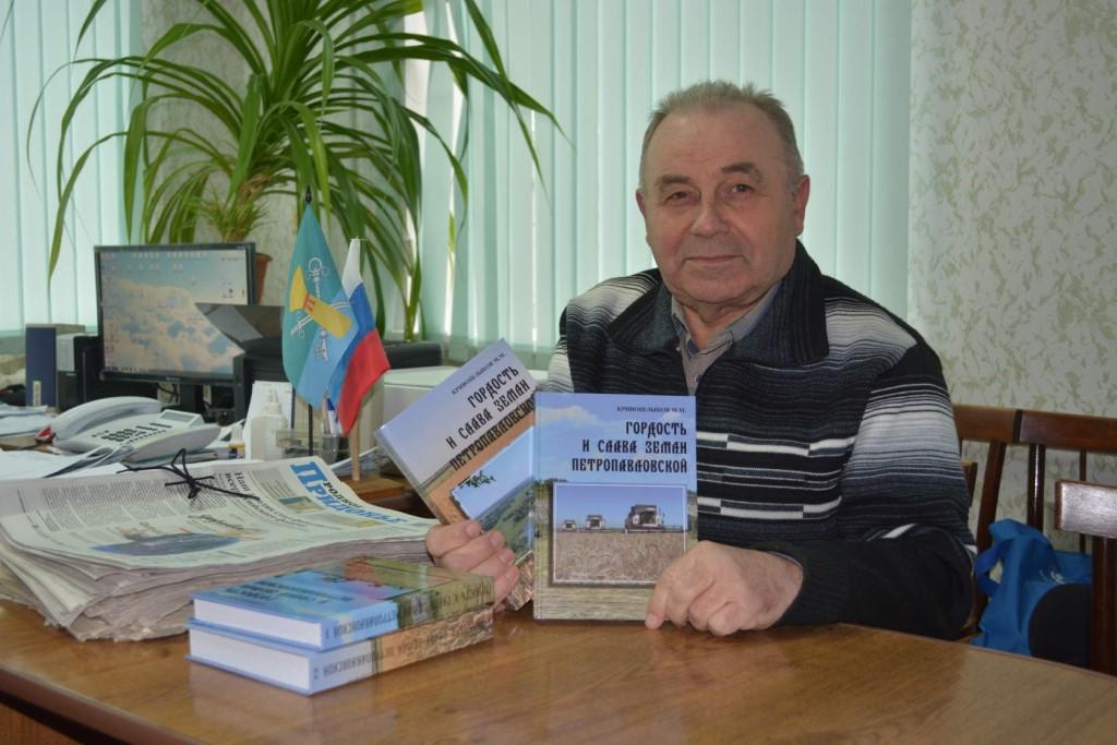 района сайт знакомства петропавловского