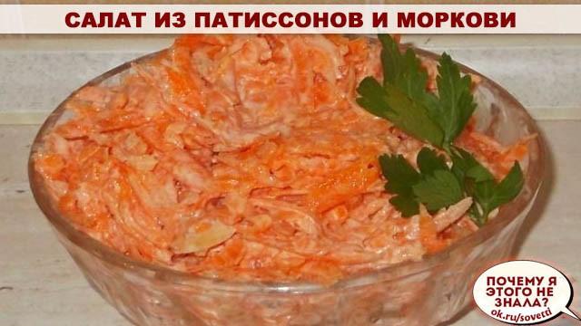 Простой и вкусный пошаговый рецепт