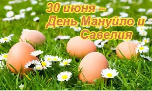 http://itd1.mycdn.me/image?id=868650308964&t=20&plc=WEB&tkn=*HcAqP2tV2hc83vO5jMCKSnKcuog