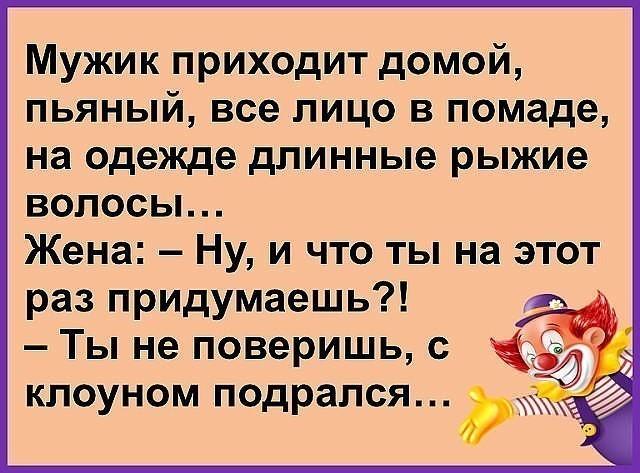 фото девушка пришла до парня домой когда уехала москву