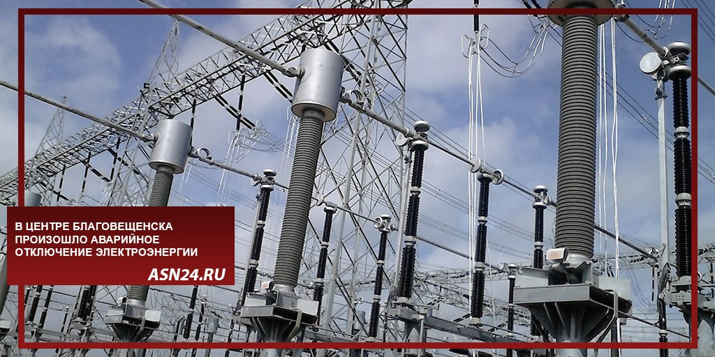 Вы здесь: главная отключение электроэнергии год отключение электроэнергии на сентябрь.