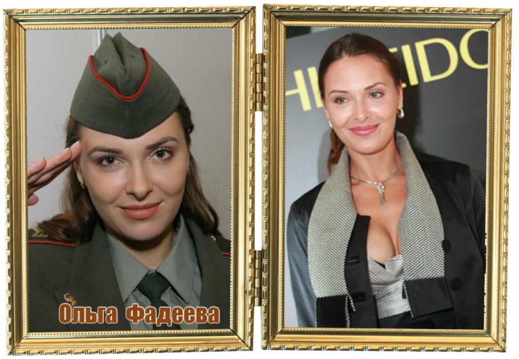 Голые Актрисы Из Солдат