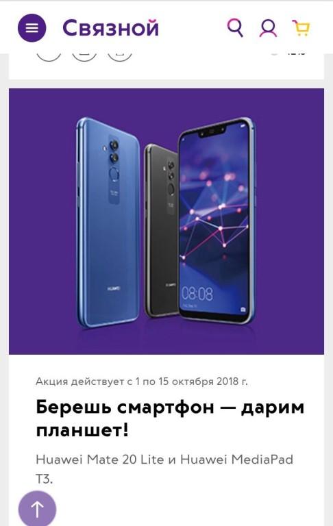 Смартфоны  купить телефон недорого в Москве в интернет
