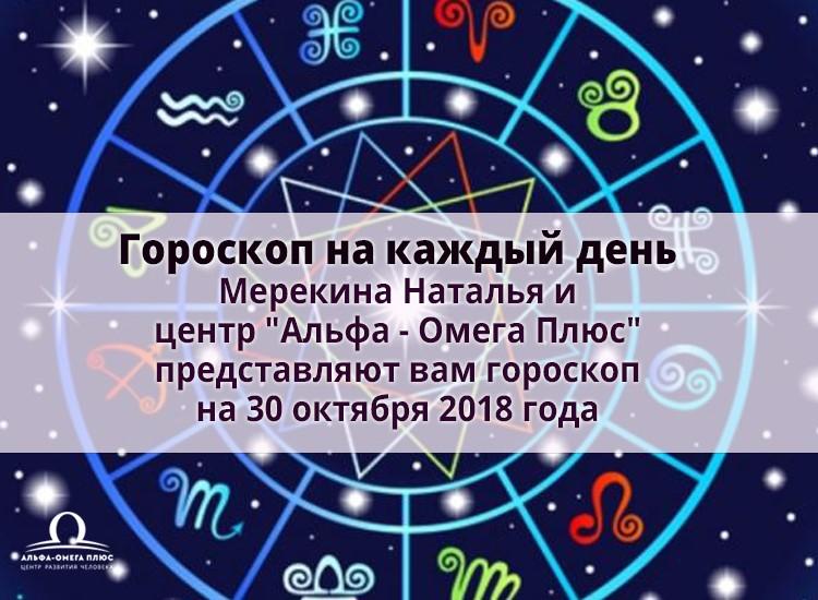 День предвещает успех в любви, удачные свидания, культпоходы, вечеринки.