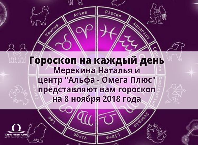 Хороший гороскоп на 10 января это десятый лунный день, он будет очень удачен и хорош для любого начинания любых дел, и важных, и незначительных.
