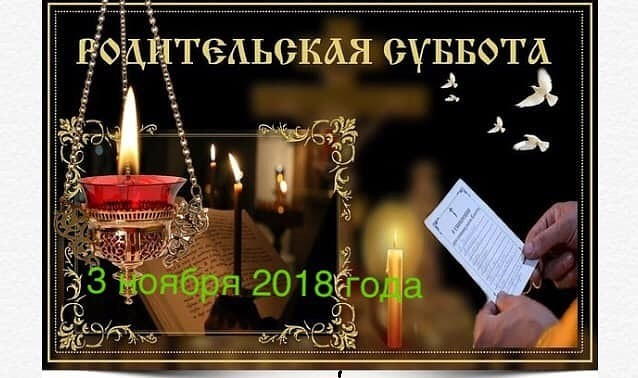 Записная книжка Натальи - Страница 9 Image?id=875784889945&t=20&plc=WEB&tkn=*UlQKqZUpIRhgI3GAhPaahL67D5s