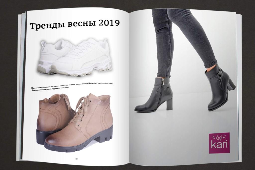 9bce0e6a3 Какая обувь будет актуальна этой весной?