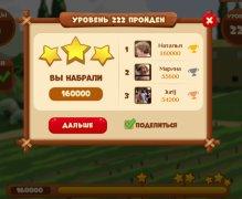 Россия, Москва «Квест-игра