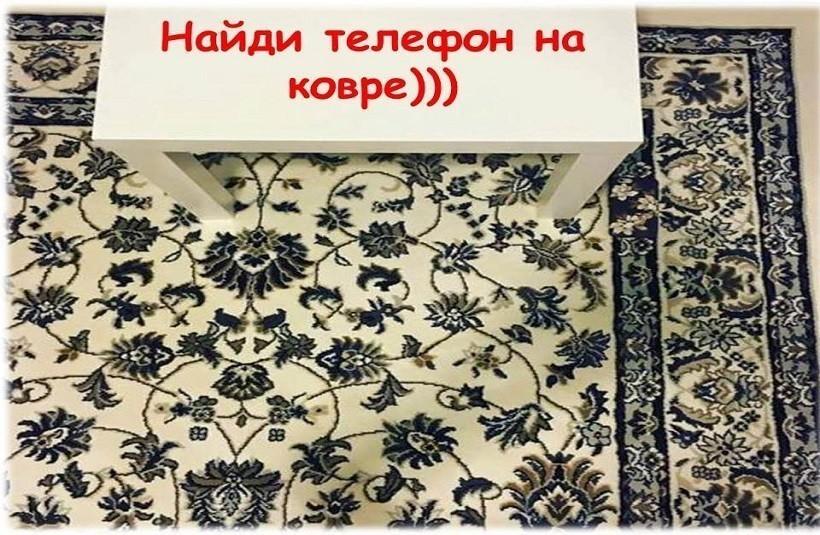 Мобильные знакомства mail ru 2