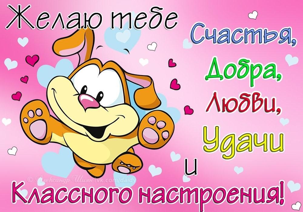 Мобильные знакомства mail ru 4