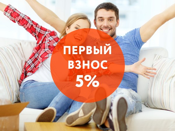 """Старт продаж нового дома в ЖК """"Матрёшкин двор"""" г."""