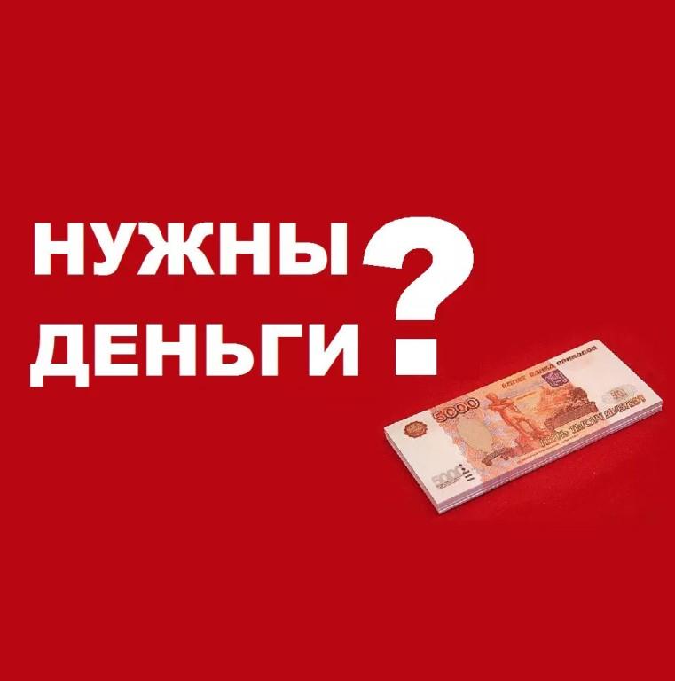 В Томске.