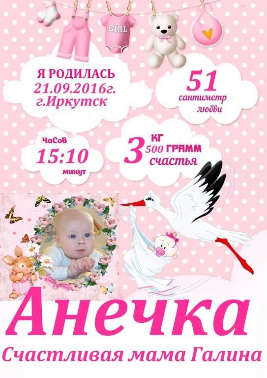 МЕТРИКА В ЭЛЕКТРОННОМ ВИДЕ от 100 РУБЛЕЙ!!!