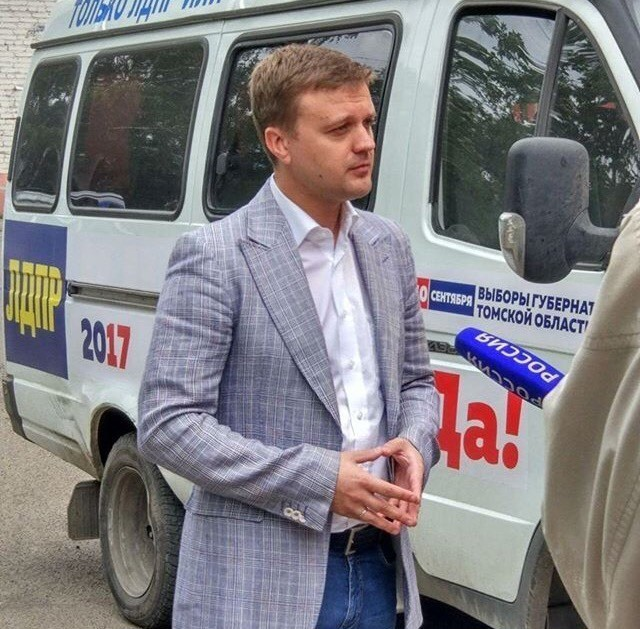 Жители Томска и Томской области!