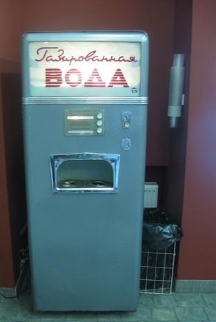 куплю автомат газвода(сатуратор) производства ссср!любой модели.