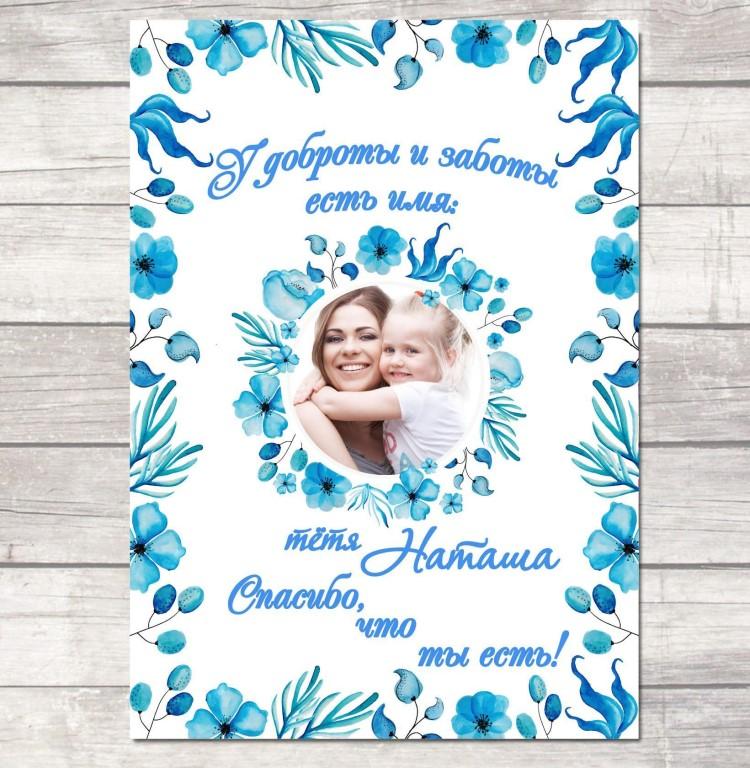 Метрики для Ваших малышей на заказ)))