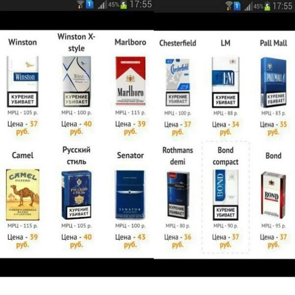 База сигарет и различных товаров для курения.