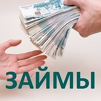 Для жителей в Томске.