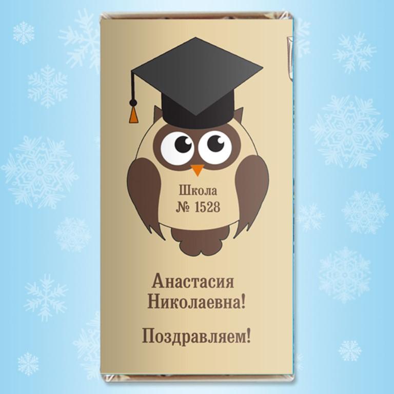 Близится 27 сентября - Российский общенациональный праздник День воспитателя и всех дошкольных работников, а за ним и 5 октября - День учителя!