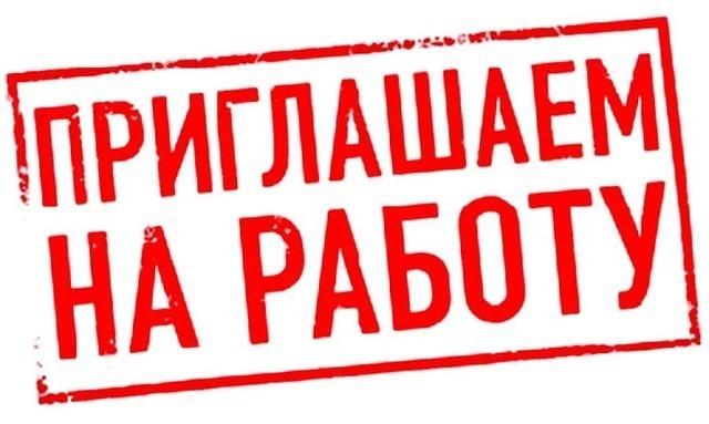 """ТРЕБУЮТСЯ ВОДИТЕЛИ категории """"Е"""" в АК Новосибирск!"""