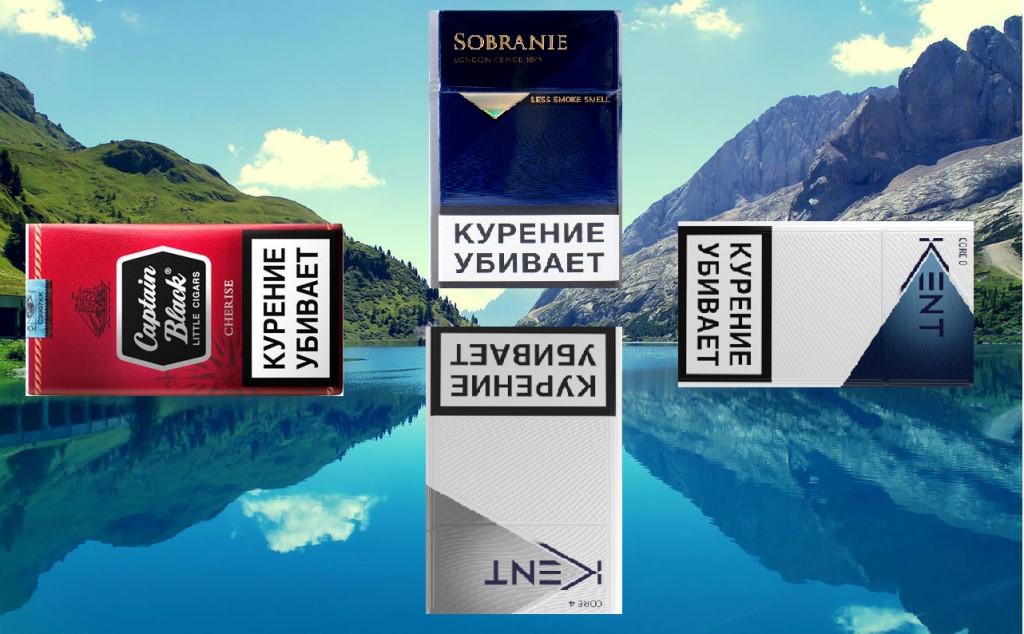 Вашему вниманию представляю продажу алкоголя и сигарет –  высокий ассортимент, оптовая стоимость.