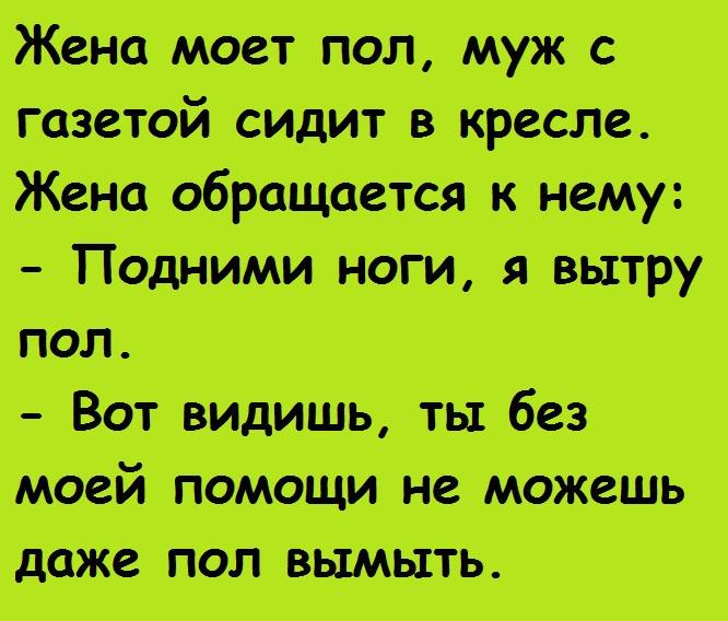 https://itd1.mycdn.me/image?id=871401207659&t=20&plc=WEB&tkn=*lsyfHPW7DqIv-yjDYTyTs10pLKU